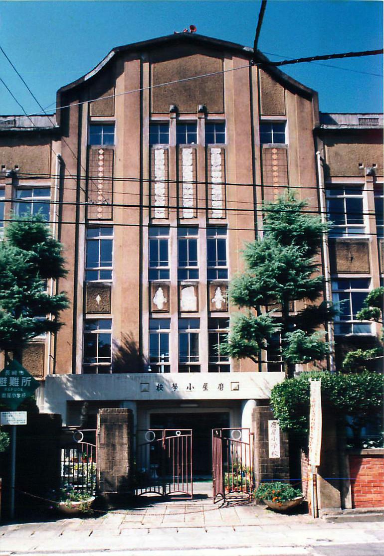 旧磨屋小学校